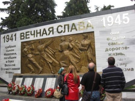 phoca_thumb_l_memorial visit